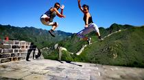 Flexible Airport Layover & Visa-free Tour, Beijing, Layover Tours