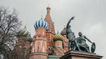 Big City Tour, Moscow, Vespa, Scooter & Moped Tours