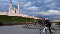 Kazan Bicycle Tour, Kazan, Bike & Mountain Bike Tours