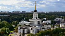 VDNH Tour, Moscow, Cultural Tours