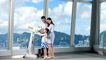 Sky100 Hong Kong Observation Deck Admission Ticket, Hong Kong SAR, Attraction Tickets
