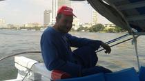 Treasures and Tut Small Group Tour Including Felucca Ride Along the Nile and Traditional Local...