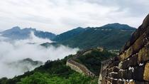 Mutianyu Great Wall Small-Group Tour in Small Group with Free Pickup , Beijing, Shopping Tours