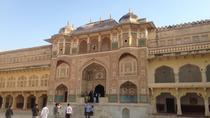 8 DAYS GOLDEN TRIANGLE PLUS GOLDEN TEMPLE (AMRITSAR) TOUR HOTEL & CAR INCLUSIVE, New Delhi,...
