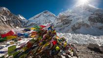 Everest Base Camp Experience, Kathmandu, Multi-day Tours