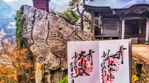 Make a handmade Goshuin - for collection calligraphy seals at Temples & Shrines in japan!, Osaka, ...