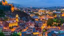 The heart of the Caucasus: Georgia 5-Day Tour, Tbilisi, Multi-day Tours