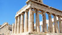 The Best of Athens Full Day Private tour, Athens, Private Sightseeing Tours