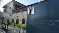 Admission Ticket to Turkish & Islamic Arts Museum, Istanbul, Attraction Tickets