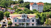 Afternoon Istanbul Bosphorus Cruise Tour with Pierre Loti, Istanbul, Super Savers
