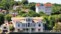 Afternoon Istanbul Bosphorus Cruise Tour with Spice Market, Istanbul, Fashion Shows & Tours