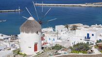 CITY & ISLAND TOUR, Mykonos, Day Trips