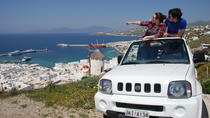 JEEP SAFARI, Mykonos, 4WD, ATV & Off-Road Tours