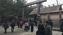 Ise Jingu Day Trip, Nagoya, Day Trips