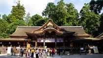 Omiwa Day Hike & Sake Tasting Tour, Osaka, Hiking & Camping