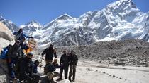 Everest Base Camp Trekking, Kathmandu, 4WD, ATV & Off-Road Tours