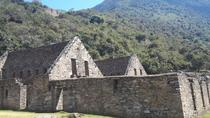 Choquequirao 5-Days Trek to The Lost City of the Incas, クスコ