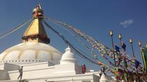 Day Tour in Kathmandu (World Heritage Sightseeing Tour), Kathmandu, Cultural Tours