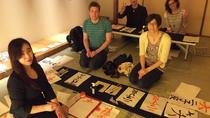 Samurai Calligraphy Class, Tokyo, Cultural Tours