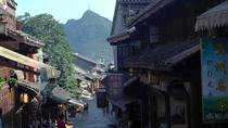 Private Guiyang Day Tour including Qingyan Ancient Town and Qianling Park, Guiyang, Private ...