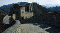 Beijing Daily Bus Group Tour Including Ming Tomb, Jade Gallery And Badaling Great Wall, Beijing, ...