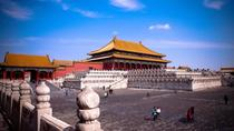 Beijing Forbidden City And Mutianyu Great Wall Bus Group Tour, Beijing, 4WD, ATV & Off-Road Tours