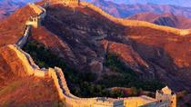 Beijing Private 2-Day Tour including Great Wall And Forbidden City, Beijing, Multi-day Tours