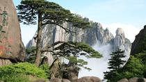 Private 3 Day Huangshan Tour Including Transfer Service, Huangshan, 4WD, ATV & Off-Road Tours