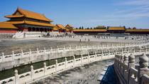 Private 3 Day Tour: Beijing Highlights, Beijing, Multi-day Tours