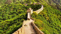 Private 3-Day Tour Including Domestic Flight : Beijing And Xi'an, Beijing, Multi-day Tours
