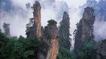 Private 4 Day Tour: Zhangjiajie And Fenghuang, Zhangjiajie, Multi-day Tours