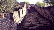 Private 5-Day Tour: Beijing Shanghai And Suzhou, Beijing, Multi-day Tours