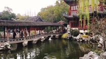 Private 5-Day Tour: Beijing Shanghai And Suzhou