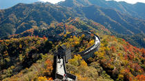 Private Beijing Day Tour: Mutianyu Great Wall And Peking duck Dinner, Beijing, 4WD, ATV & Off-Road ...