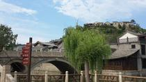 Private Day Tour Of Beijing: Gubei Water Town And Simatai Great Wall, Beijing, 4WD, ATV & Off-Road ...