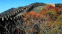 Private Day Tour Of Beijing : Mutianyu Great Wall And Summer Palace, Beijing, 4WD, ATV & Off-Road ...