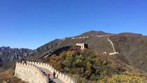 Private Day Trip Of Beijing From Your Guangzhou's hotel Including Transfer Service, Guangzhou,...