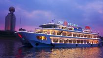 Private Shanghai Evening Tour Including Dinner, Shanghai, Cultural Tours