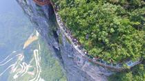 Private Zhangjiajie Tianmen Mountain Tour Including Lunch, Zhangjiajie, 4WD, ATV & Off-Road Tours
