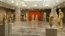 Heraklion Archaeological Museum Skip-the-Line Admission Ticket, Heraklion, Attraction Tickets