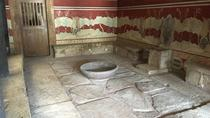 The Palace of Knossos Skip-the-Line Ticket, Heraklion, Attraction Tickets