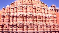3 day Golden Triangle Tour India, New Delhi, Cultural Tours
