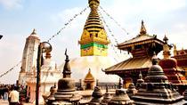 UNESCO World Heritage Tour - Kathmandu Day Tour, Kathmandu, Historical & Heritage Tours