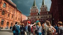 Moscow Behind the Icons with Pushkinskaya Square Red Square and St Basils Cathedral from a Local ...