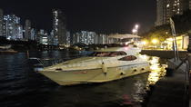 Private Romantic Dinner for 2 on Luxury Yacht, Hong Kong SAR, Romantic Tours