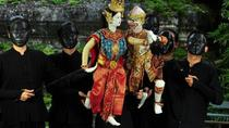 Shore Excursion: Bangkok Highlights Tour with Thai Puppet Performance from Laem Chabang, Golfo da ...