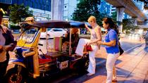 Small-Group Bangkok Food Tour by Night Including Tuk-Tuk Ride, バンコク