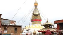 Private Full-Day Tour in Kathmandu Valley's UNESCO World Heritage Sites, Kathmandu, Full-day Tours