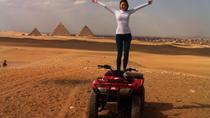 Desert Safari by Quad Bike Around Pyramids, Cairo, 4WD, ATV & Off-Road Tours