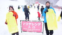 GALA Yuzawa Resort: Sledding, round-trip gondola ticket and boots rental package (WAmazing 2200 ...